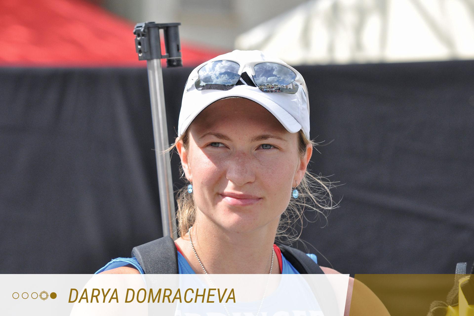 Athleten_Historie_DaryaDomracheva